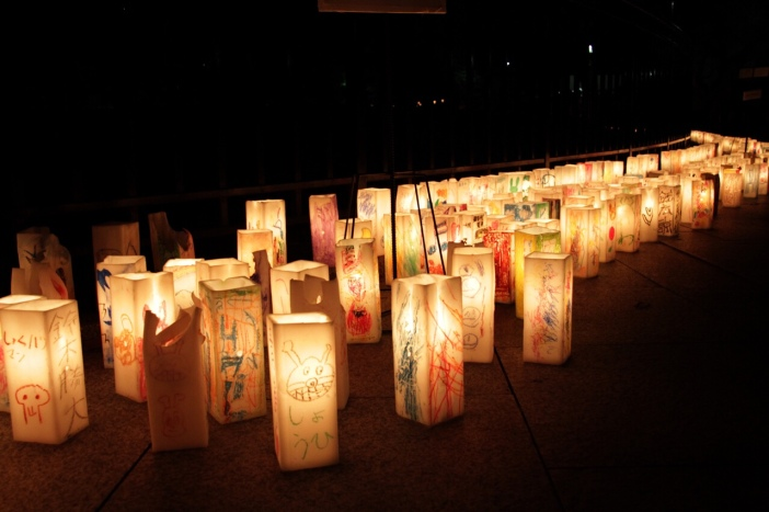 Photographed during Hiroshima commemoration of the bombing, august 6th 2014 by Vanvelthem Cédric